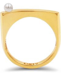 KIMSU - Corky Ring Gold - Lyst