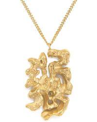 Loveness Lee - Chinese Zodiac Dog Horoscope Gold Pendant Necklace - Lyst
