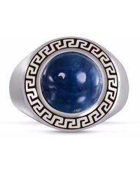LMJ - Blue Apatite Stone Ring - Lyst