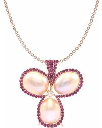 Ri Noor - Three Pearl Necklace With Rubies & Diamond - Lyst