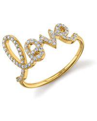 Sydney Evan - Large Diamond Script Ring - Lyst