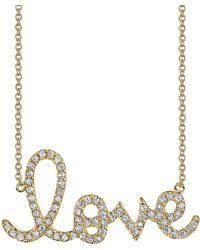 Sydney Evan - Large Diamond Love Script Necklace - Lyst