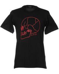 The Kooples - T-shirt - Lyst