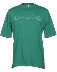 Cottweiler - T-shirt - Lyst