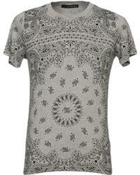 Jeordie's - T-shirt - Lyst
