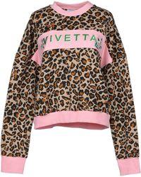 Vivetta - Sweatshirt - Lyst
