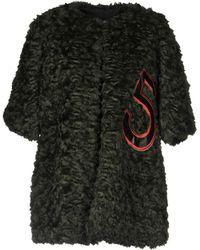 Souvenir Clubbing - Faux Fur - Lyst