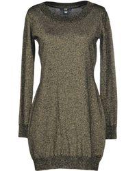 Class Roberto Cavalli - Short Dress - Lyst