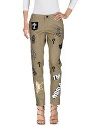 Superpants - Denim Trousers - Lyst