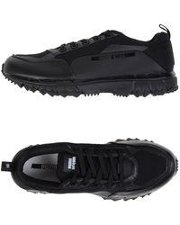 Alexander Mcqueen X Puma Joust Lo Iii Metallic Leather Sneakers in ... 04183b6a1