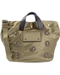 Marc Jacobs - Cross-body Bag - Lyst