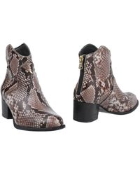 Patrizia Pepe - Ankle Boots - Lyst
