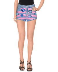 Au Jour Le Jour - Denim Shorts - Lyst