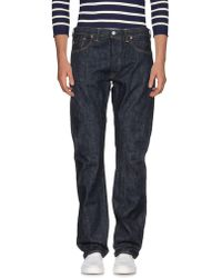 Ralph Lauren | Denim Trousers | Lyst