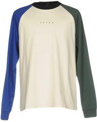 Futur - T-shirt - Lyst