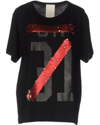 N.e.p.a.l. Downtown - T-shirt - Lyst