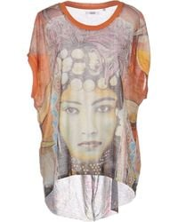 Bomboogie - T-shirt - Lyst