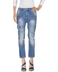 Kor@kor | Denim Trousers | Lyst