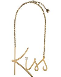 Lanvin - Necklace - Lyst