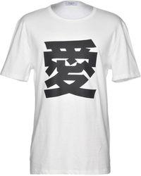 Ports 1961 - T-shirt - Lyst