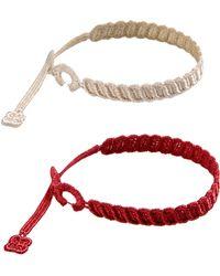 Cruciani - Bracelet - Lyst