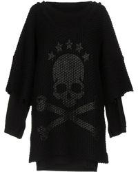 Bad Spirit - Short Dress - Lyst