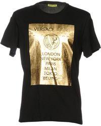 5b353d49 Men's Versace Jeans T-shirts - Lyst