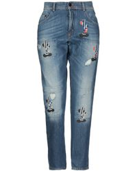 Iceberg - Denim Trousers - Lyst