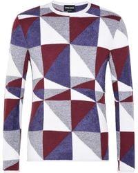 Giorgio Armani - Sweater - Lyst