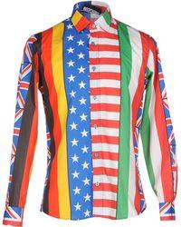 Moschino - Shirt - Lyst