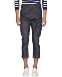 Jil Sander - Pantalon en jean - Lyst