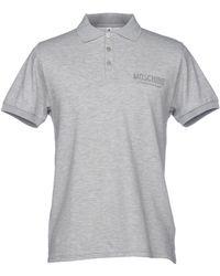 Moschino - Camiseta interior - Lyst
