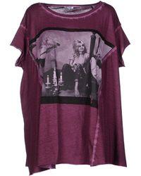 Brigitte Bardot - Short Sleeve T-shirts - Lyst