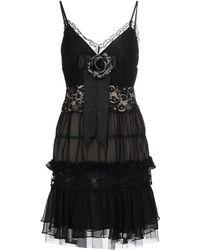 Basix Black Label - Short Dresses - Lyst