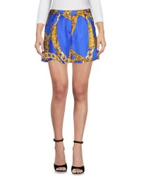 Boutique Moschino - Shorts - Lyst
