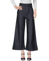 Victoria, Victoria Beckham - Pantalon en jean - Lyst
