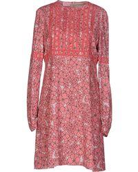 Giamba - Short Dress - Lyst