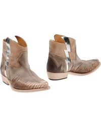 Materia Prima By Goffredo Fantini - Ankle Boots - Lyst