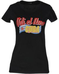 Odi Et Amo - T-shirt - Lyst