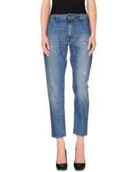 People - Denim Trousers - Lyst