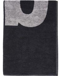 Arena - Beach Towel - Lyst