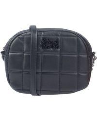Secret Pon-pon - Cross-body Bag - Lyst
