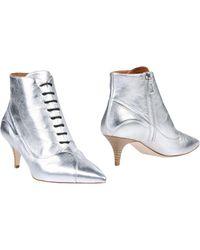M Missoni Ankle Boots - Metallic