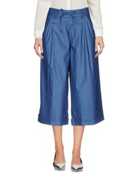 Pepe Jeans - 3/4-length Trousers - Lyst