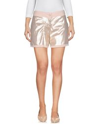 Manila Grace - Shorts - Lyst