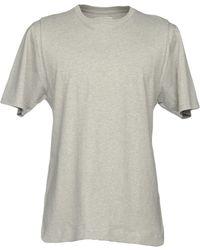 Public School - T-shirt - Lyst