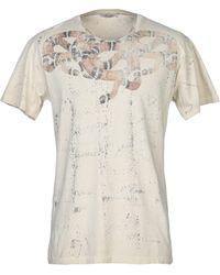 Berna - T-shirts - Lyst