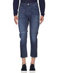 Klixs Jeans - Denim Pants - Lyst