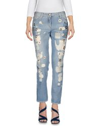 Roberto Cavalli - Denim Pants - Lyst