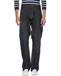 Z Zegna - Denim Pants - Lyst